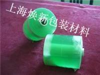PVC缠绕膜 000001