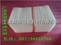 珍珠棉卷材 珍珠棉片材 EPE防静电珍珠棉 HX027