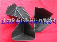 塑料包角 三面塑料包角 家具包角 HX-0019