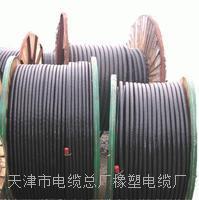 MYP电缆MYPTJ矿用高压橡套电缆MYP电缆MYPTJ矿用高压橡套电缆