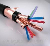 阻燃型ZR-MHYVRP 4*2*7/0.52全国发货_安徽电线电缆