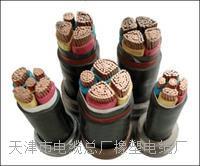 阻燃型ZR-MHYVRP 1*2*7/0.37湖北生产厂家