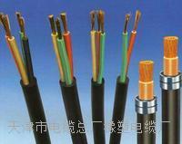 矿用阻燃屏蔽通信电缆MHYVP MHYVRP MKVVRP MKVVP山西大同电缆厂