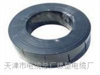 阻燃软电缆ZA-RVV-ZRRVV-MHYVRP_刘演马电缆总厂橡塑电缆厂