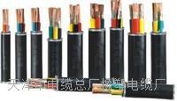 低烟无卤阻燃电缆WDZN-BYJ(F)-4*1.5报价,低烟无卤阻燃电缆WDZN