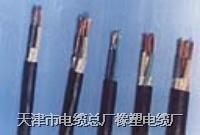 KVVRP铜芯屏蔽控制软电缆|橡塑电缆厂|小猫电缆|远华集团|