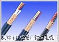 NHKVV22 耐火控制电缆 地埋铠装电缆 NHKVV22
