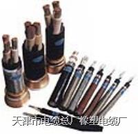 电钻电缆( uz电缆,uzp电缆) uz电缆,uzp电缆.mz电缆,mzp电缆