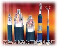 矿用阻燃信号电缆