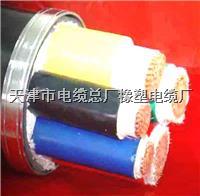 电线电缆品牌