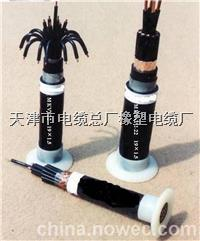 MKVVRP矿用控制电缆电缆报价单
