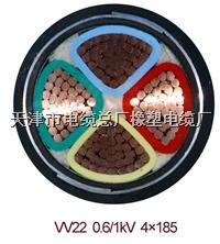 VV YJV五芯电力电缆多芯光缆