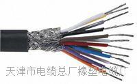 控制电缆KVV4*1.0,KVVP4*1.5屏蔽控制电缆