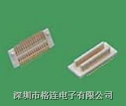 0.5mm板對板連接器 pitch:0.5,0.8mm