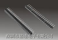 圓孔排母 pitch:0.5,0.8,1.0,1.27,2.0,2.54,3.96mm