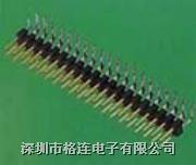 排針排母 pitch:0.5,0.8,1.0,1.27,2.0,2.54,3.96mm