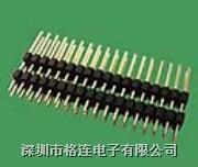 2.0mm排針連接器 pitch:0.5,0.8,1.0,1.27,2.0,2.54,3.96mm