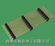 0.8mm排針連接器