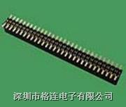 0.8mm單雙排母 pitch:0.5,0.8,1.0,1.27,2.0,2.54,3.96mm