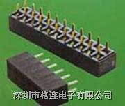 2.0mm排母連接器 pitch:0.5,0.8,1.0,1.27,2.0,2.54,3.96mm
