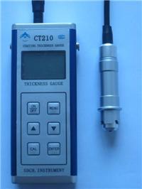 CT210漆膜测厚仪|涂层测厚仪 CT210