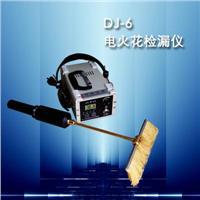DJ-6(A)电火花检漏仪(小量程) DJ-6-A
