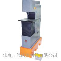 HB-3000Plus大型现场布氏硬度计 HB-3000Plus