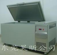 深冷处理冰箱 LCZ系列