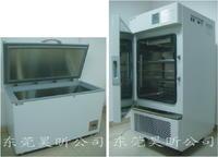 双锁菌种冷冻箱 HX系列