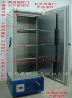 双锁菌种冷藏箱 HX系列