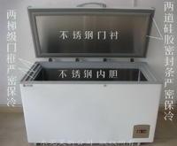 实验用冷藏冷冻冰箱