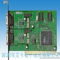 ICOM-6802PCI總線CAN通訊卡 ICOM-6802