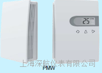 PM2.5变送器 PMW/PMD