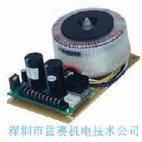 PS系列线性直流电源