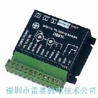 DB810数字式直流伺服驱动器