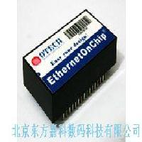 EthernetOnChip