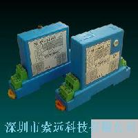 HSA AV系列电流、电压变送器