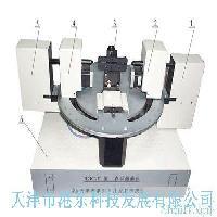 SGC-2型SGC-2型 椭圆偏振测厚仪