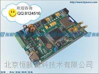 GPRS-Zigbee-以太網3串口RTU終端 HY-RTU-002