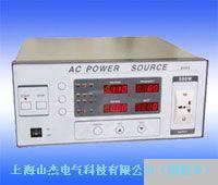 变频电源,稳频稳压电源