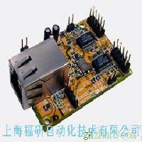 ESLT0200串口聯網服務器