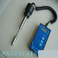 V-700型便携式粘度计