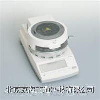 红外线水分测量仪  FD-720