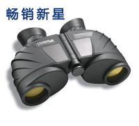 旅行家Safari Pro 8x30望远镜 4404