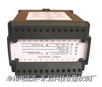 ZRY4F电量变送器 ZRY4F
