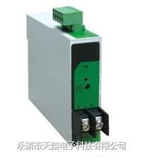 JA866系列电力变送器 JA866系列电力变送器