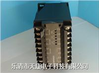 AT29-P/Q三相有功、無功功率變送器