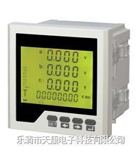DM2000多功能电力仪表 DM2000
