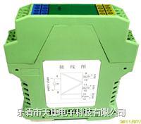 WS隔离端子配电器