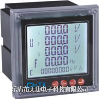 HDZJ系列多功能電力儀表 HDZJ系列多功能電力儀表